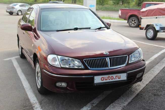 Nissan Bluebird Sylphy, 2002 год, 235 000 руб.