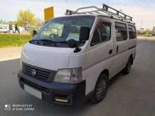 Краснодар Caravan 2001