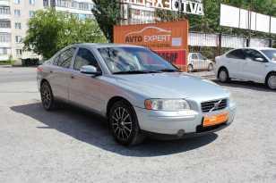 Тюмень S60 2007