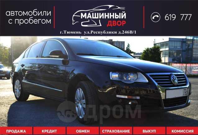 Volkswagen Passat, 2006 год, 449 888 руб.
