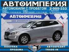 Красноярск Volvo XC60 2014