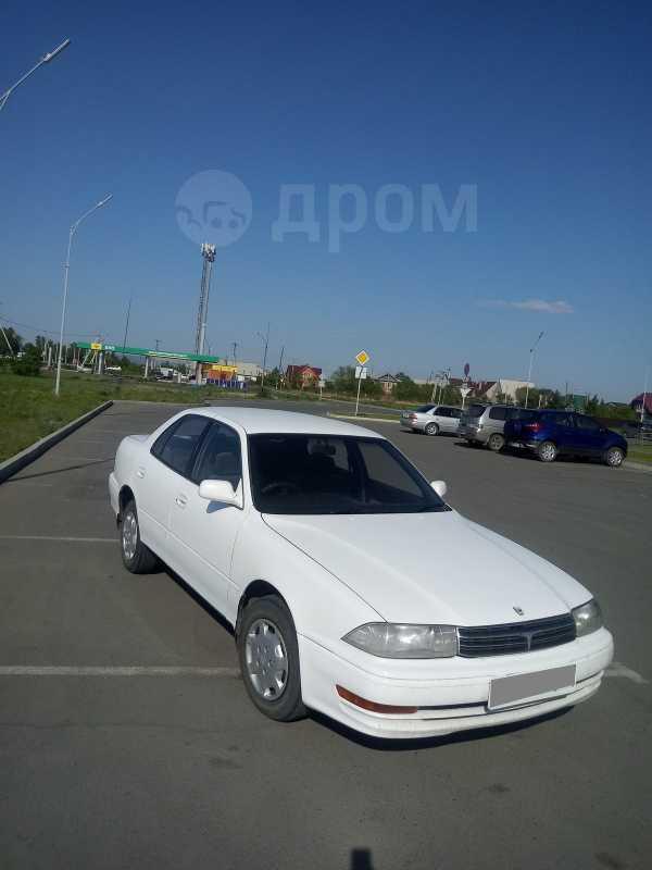 Toyota Camry, 1993 год, 205 000 руб.