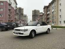 Киров Sprinter 1990