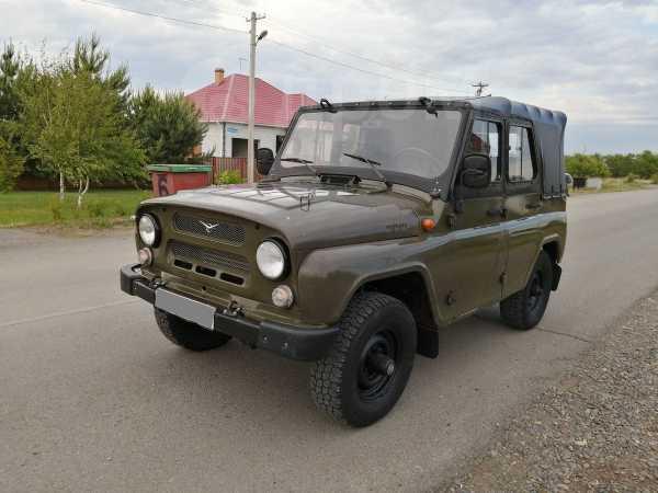 УАЗ 3151, 2005 год, 205 000 руб.