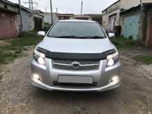 Брянск Corolla Fielder