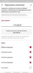 Лада Приора, 2010 год, 120 000 руб.