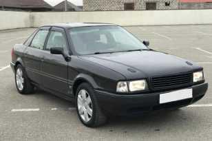 Аргун 80 1992