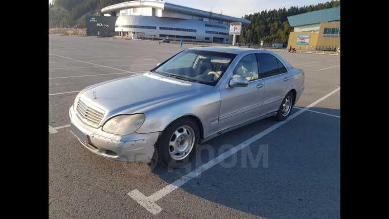 Mercedes-Benz S-Class, 2001 год, 420 000 руб.