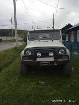 Талица 3151 2002