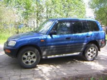 Саров RAV4 1996