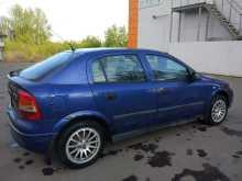 Подольск Astra 2002