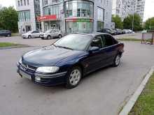 Москва Omega 1997