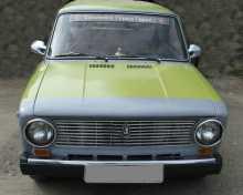 Смоленск 2102 1979
