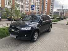 Москва Captiva 2012