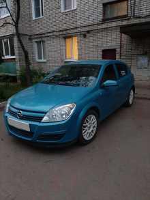 Тула Astra 2005