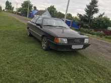 Москва 100 1986