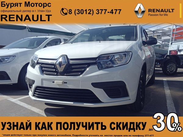 Renault Logan, 2020 год, 747 000 руб.