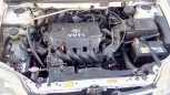 Toyota Corolla, 2001 год, 345 000 руб.