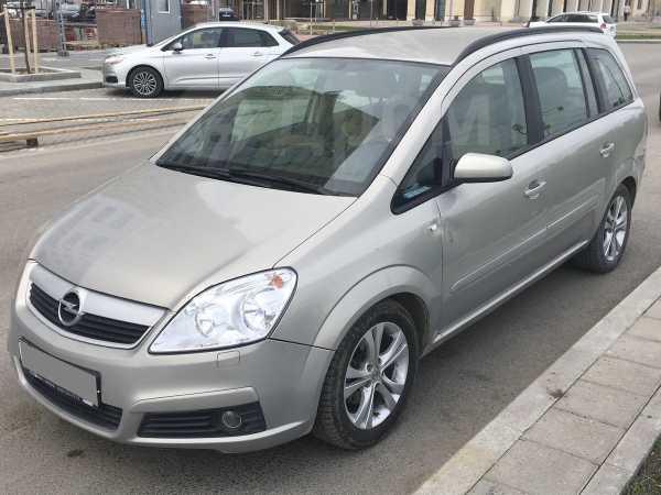 Opel Zafira, 2006 год, 260 000 руб.