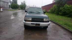 Новосибирск Land Cruiser 1992