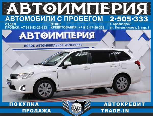 Toyota Corolla Fielder, 2014 год, 723 000 руб.
