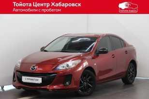 Хабаровск Mazda3 2013