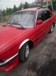 BMW 5-Series, 1987 год, 105 000 руб.