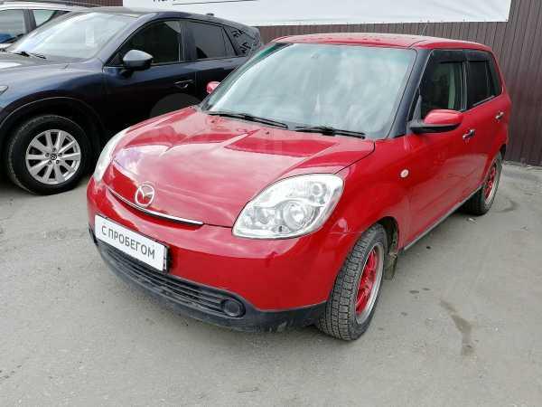 Mazda Verisa, 2012 год, 365 000 руб.