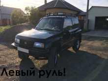 Черногорск Escudo 1993