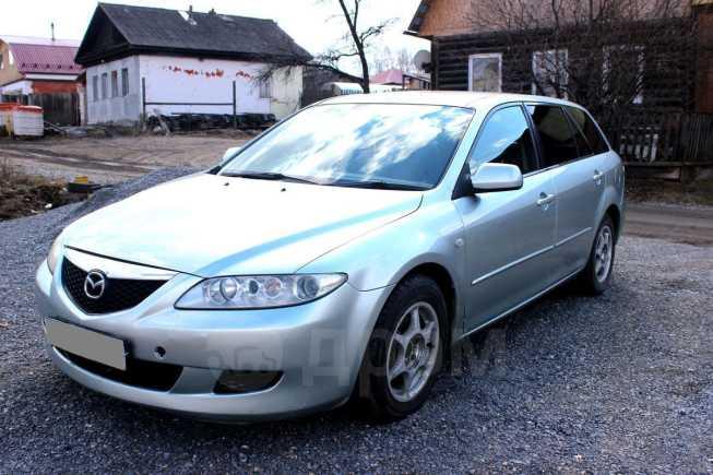 Mazda Atenza, 2003 год, 217 000 руб.