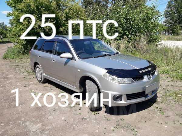 Nissan Wingroad, 2004 год, 274 000 руб.