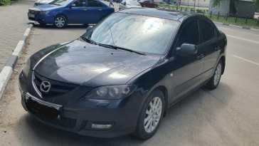 Ногинск Mazda3 2008