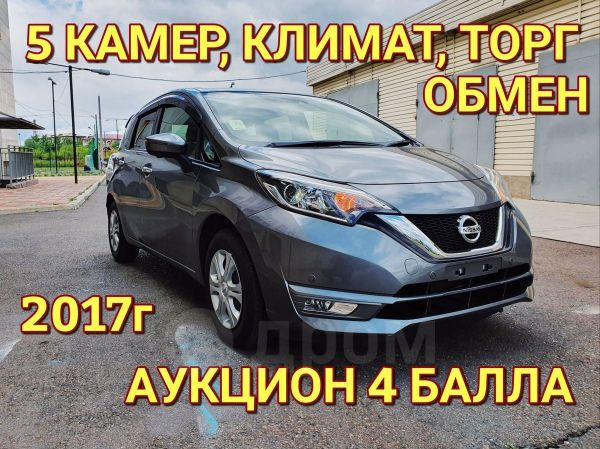 Nissan Note, 2017 год, 780 000 руб.