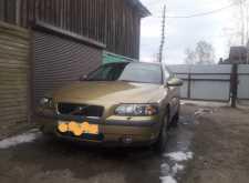 Вельск S60 2001