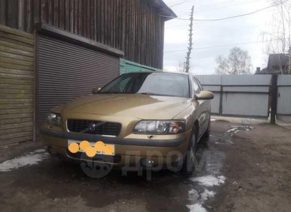 Volvo S60, 2001 год, 235 000 руб.
