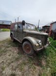 ГАЗ 69, 1963 год, 90 000 руб.