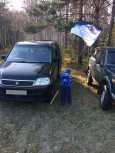 Honda Stepwgn, 2000 год, 255 000 руб.
