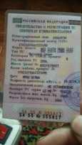 Лада 2107, 2006 год, 20 000 руб.