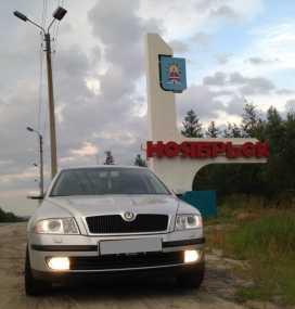 Сургут Octavia 2007