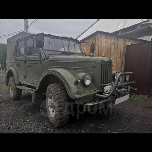 ГАЗ 69, 1949 год, 200 000 руб.