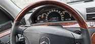 Mercedes-Benz S-Class, 2002 год, 250 000 руб.