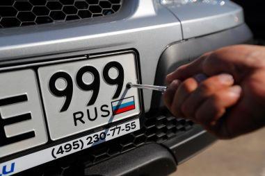 В России появятся новые автомобильные коды регионов