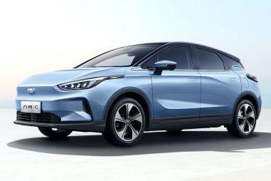 В Китае показали новый электрический кроссовер размером с Nissan Leaf