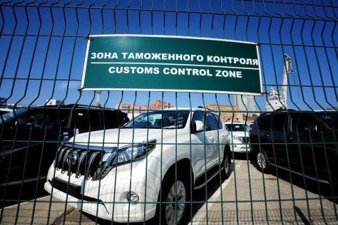 Дальневосточная таможня опровергла изменение оформления импортных автомобилей для жителей других регионов