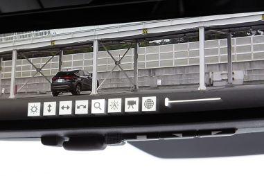 Кроссовер Toyota Harrier получил цифровое зеркало с необычной функцией