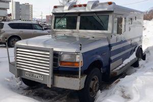 На Камчатке продают очень редкий броневик Ford (ФОТО)