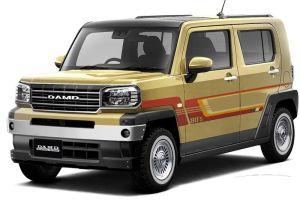 В Японии представили забавный тюнинг для маленьких кроссоверов Daihatsu Taft и Suzuki Hustler