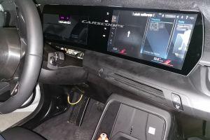 Новые BMW получат огромный изогнутый дисплей (ФОТО)