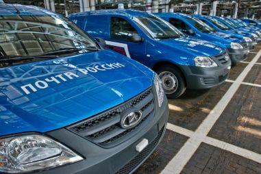 Тысячу синих Ларгусов купила «Почта России»