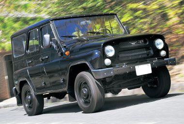 Японский автожурнал протестировал классический УАЗ Хантер — реакция
